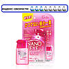 Rohto Nano Eye розовые нанокапли, не вытекающие из глаз, для снятия покраснений