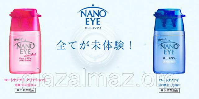 Японские глазные капли Rohto Nano Eyes