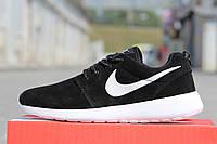 Мужские кроссовки Nike  /  кроссовки  мужские  Найк весна-осень, натуральнный замш, черно-белые