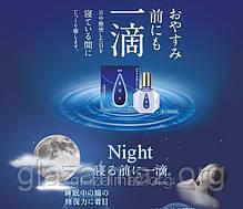 Rohto Night ночные увлажняющие капли с таурином, хондроитином и витамином E, фото 2
