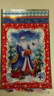 """Фольгированный новогодний пакет для конфет №14 (25x40)""""Дед Мороз и зайка""""100 шт."""