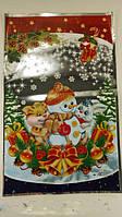 """Фольгированный новогодний пакет для конфет №15 (25x40)""""Снеговик и зверятки""""100 шт."""