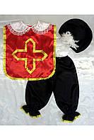 Карнавальный костюм мушкетёр № 1 (без рукавов)