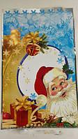 """Фольгированный пакет для конфет №34 (25x40)""""Дед Мороз и подарки""""100 шт."""
