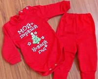 """Детский трикотажный новогодний костюм для самых маленьких девочек и мальчиков """"Мой первый Новый Год"""" р.62-86"""