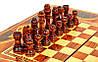 Шахматы, шашки, нарды 3 в 1 МДФ и дерево 30 х 30 см (С), фото 5