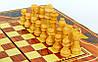 Шахматы, шашки, нарды 3 в 1 МДФ и дерево 30 х 30 см (С), фото 6