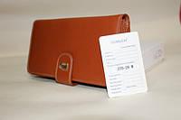 Женский кошелек Somuch 370-25 M, 3 цвета, кошельки, оригинальные подарки, женские кошельки, портмоне