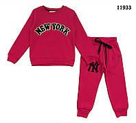 Теплый костюм New York для девочки. 6-7 лет