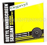 Герметик для фар (термо-герметик) ORGAVYL (USA)