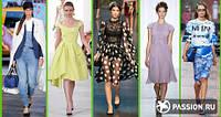 Модные тенденции весна-лето 2014 года