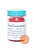Традиционный красный тайский бальзам Ват Пхо.