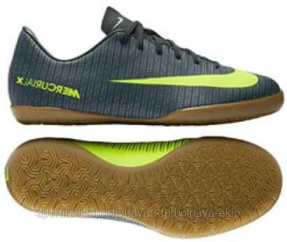 6c6abd8b Детские футзалки Nike Jr MercurialX Vapor XI CR7 IC Lisbon 852488 376 -  Sport-Leader