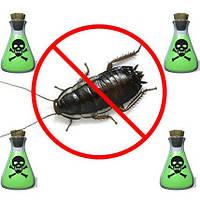 Вывести тараканов в квартире. Запорожье