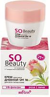Белита Дневной крем для лица SPF 10 для всех типов кожи So beauty тонизирует,увлажняет,защищает RBA /46-06