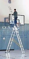 Лестница трехсекционная алюминиевая профессиональная ZARGES Z300 3x8 ступеней (42338)