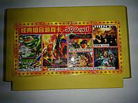 Супер Сборник игр денди 500в1 (500 разных игр!)