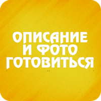 Богдан Веселий ротик Бібліотека логопеда практика Момот