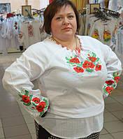 Женская вышиванка с маками, большой размер