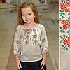 Вышиванка для девочки, серый лен, фото 2