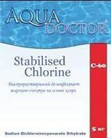 C-60T AquaDoctor,  50кг, Быстрый, шок хлор в таблетках, Химия для бассейна