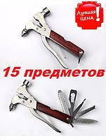 Многофункциональный нож молоток