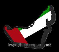 Доставка сборных грузов из ОАЭ