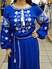 Вишите льняне плаття в підлогу (синій электрик), фото 2