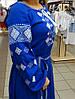 Вишите льняне плаття в підлогу (синій электрик), фото 3
