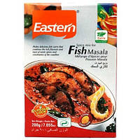 Eastern Fish Masala (200g) (для рыбы)