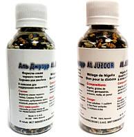 Чернушка Al Juzoor 80г