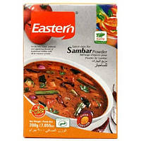 Специи Eastern sambar powder (225g)