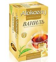 Черный цейлонский чай с ароматом ванили