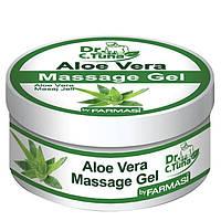 Массажный гель с экстрактом Aloe Vera
