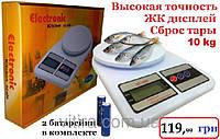 Весы бытовые кухонные SF 400 - 10 кг. Высокая точность. Тарирование. ЖК дисплей.