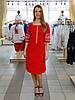 Красное платье с однотонной белой вышивкой, фото 4