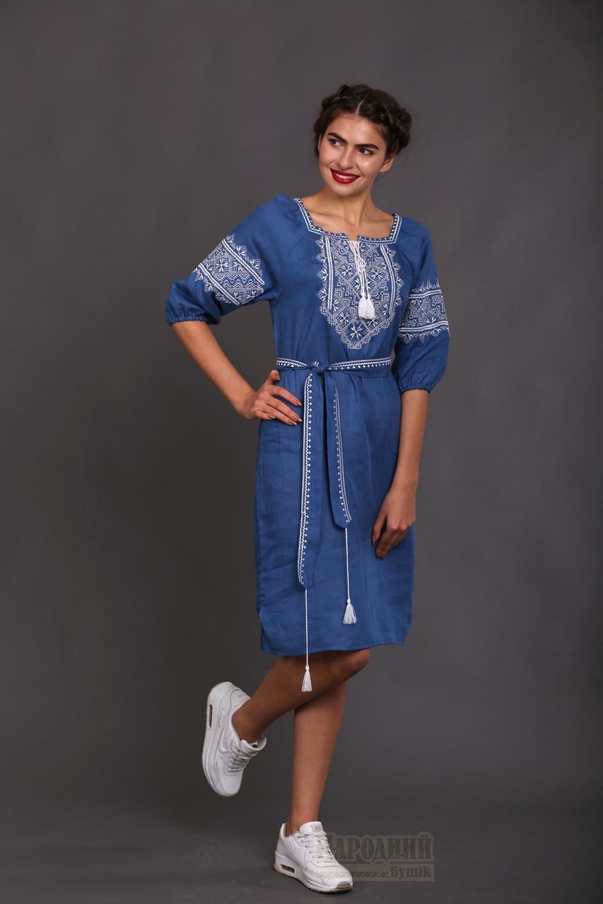 Синє жіноче плаття з вишивкою Твори мир, колір індиго