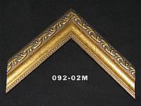 Багет пластиковый золотого цвета с узкой резьбой. Оформление картин, вышивок, фотографий, икон