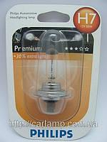 Лампы головного света H7 Philips Premium. лампы