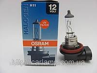 Лампы Автолампы Osram H11. лампы для противотуманных фар