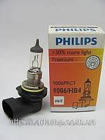 Лампы головного света HB4 Philips Premium. магазин автомобильных ламп