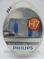 Лампы головного света H7 Philips Diamond Vision. купить лампу головного света
