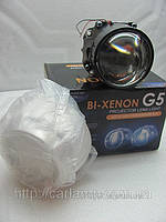 Биксеноновые линзы G5 H4, H7 с ангельскими глазами. ксенон цена