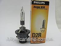 Ксенон, лампа ксеноновая D2R Philips+