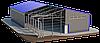 Швидкомонтовані споруди (БМЗ, ангар)