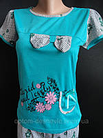 Пижамы женские на лето  купить