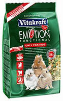 Корм Vitakraft 11272 Emotion Only for Kids для молодых кроликов 600 г