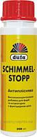 Антиплесень (добавка-концентрат к краске) Schimmel-STOPP Dufa