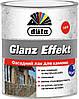 Лак по камню Glanz Effekt Dufa