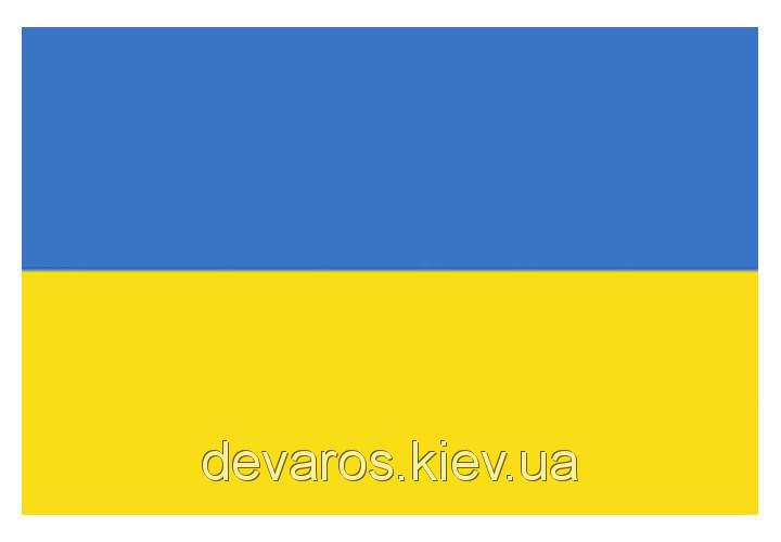 Флаг Украины 15 х 10 см